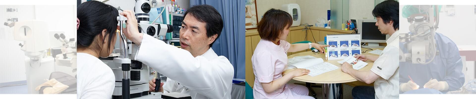 名古屋であらゆる眼のトラブルに対応する眼科